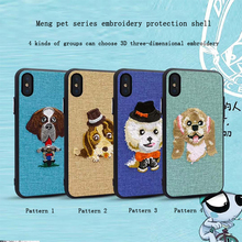 New embroidery cute animal phone case dog anti-drop custom phone cover