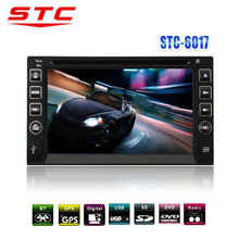 stc-6017 dvd car audio navigation system