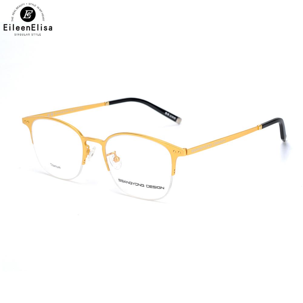 cheap glasses frames 2017
