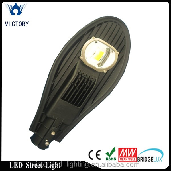 2017 new style black leaf 50W chip on board led street light manufacturers of price list