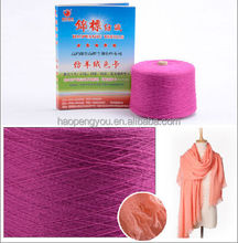 Cashmere like yarn for bulky sweater