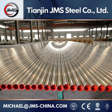 Seamless Steel Pipe Hengyang Seamless Pipe gas pipe and regulator