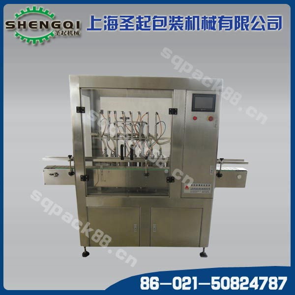 Factory Machines Small Dose Food Oil Filling Machine in Bottles