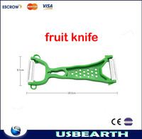2015 Family use tool fruit knife ,easy use and safe