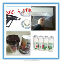 hot sale POF wrap plastic film for different packing used