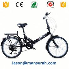 Taiwan Top - Mom & Baby - 20 inch 6 speed mother and baby folding bike