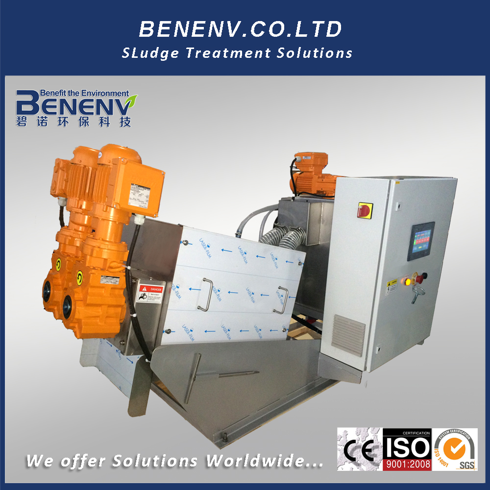 sludge treatment filtration machine