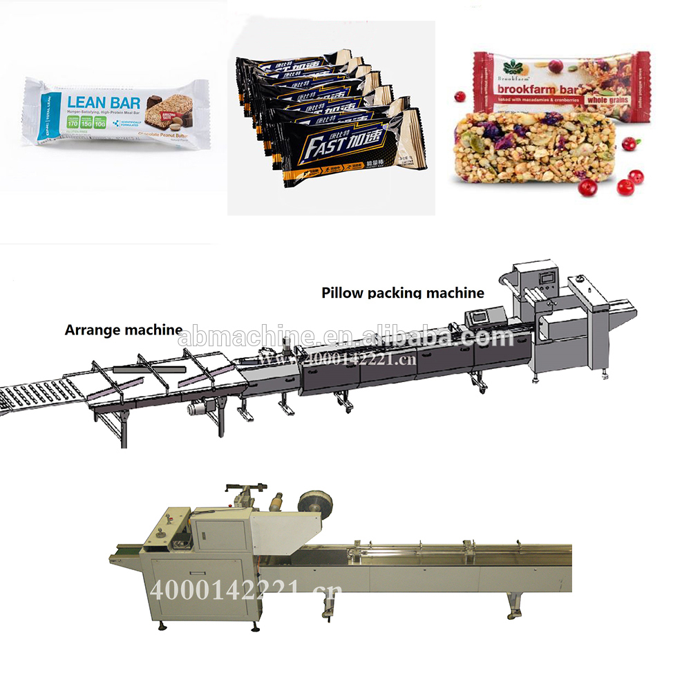 bread packing machine cookie wrapping machine granola bar packaging machine