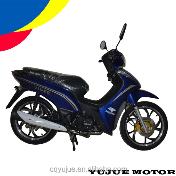125cc Automatic Motorcycle