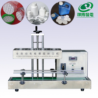 Table top automatic electromagnetic induction sealing machine