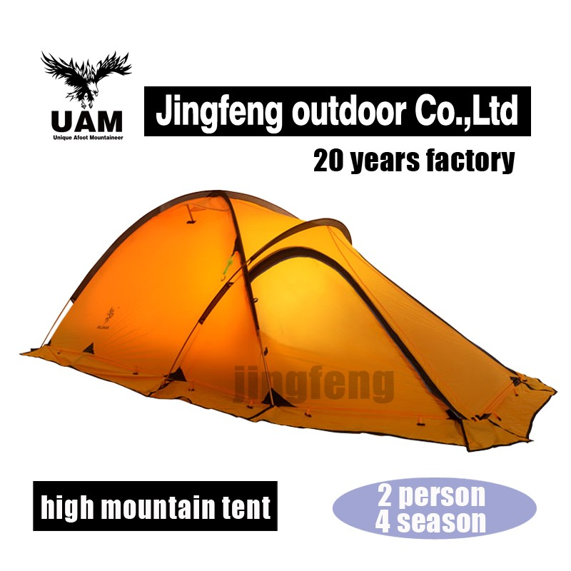 Ultra light two person beach tent waterproof outdoor camping tent