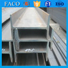 New design h shape steel profile hot dip galvanized h beam with low price