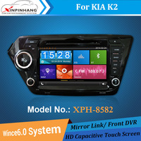 Double din touch screen car radio+DVD+GPS+BT for Kia K2