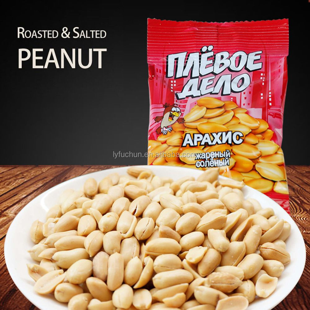 Hotel instant snack food roasted and salted peanut kernel