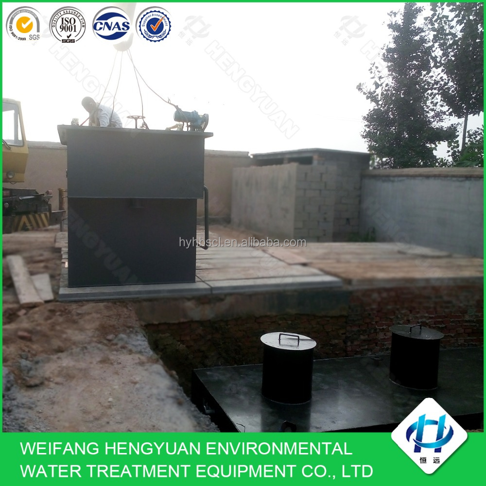 sewage treatment plant flocculant water treatment