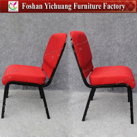 Factory Price Church Chair & Cinema Theater Equipment for Sale YC-G39-13