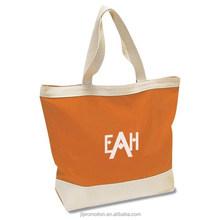 Small Calico Canvas Boat Tote Bag with zipper closure and cotton webbed handles