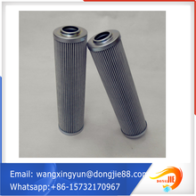 hydraulic suction oil filter/argo oil filter element