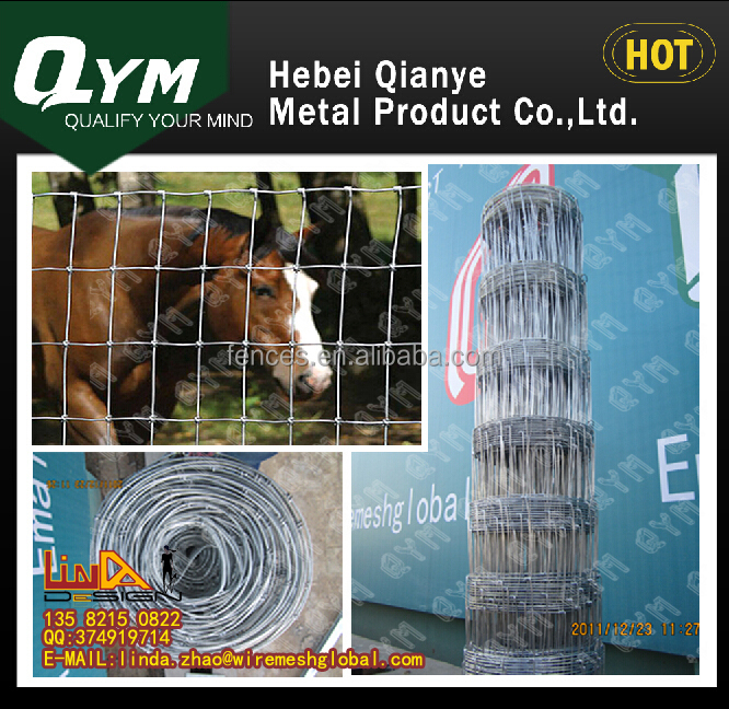 hinge joint field fencing&horse farm fence/deer fencing sale(high tensile)