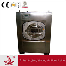 CE approvered Laundry Vending Machine For Laundry And Hotel