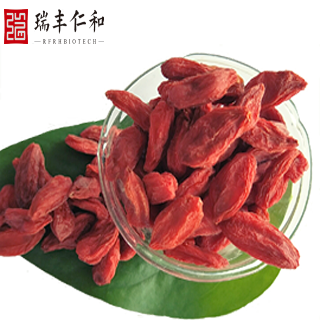 2017 New Harvest Low Pesticide Dried Chinese wolfberry