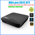Newest Android 7.1 Version M8S PRO 3GB/16GB DDR4 Octa Core S912 Smart Android TV BOX 2.4G+5.0G WIFI Bluetooth 4.1+HS 100M tv box