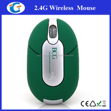 novelty 2017 wireless mini mouse with 2.4g digital transmission