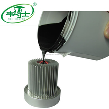 Black Liquid Two Components Potting Glue For Electronic component Epoxy Resin Adhesives