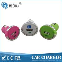 MEOUAN 5V1000mA white USB ports handle car charger for mobile phone