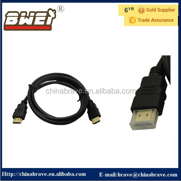 1.5M length gold plated high definition cable for set top box