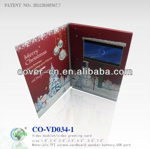 2017 new arrival LCD greeting card/ digital video happy birthday Christmas party gifts