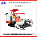 Lier2.0I-C track type high quality paddy combine harvester