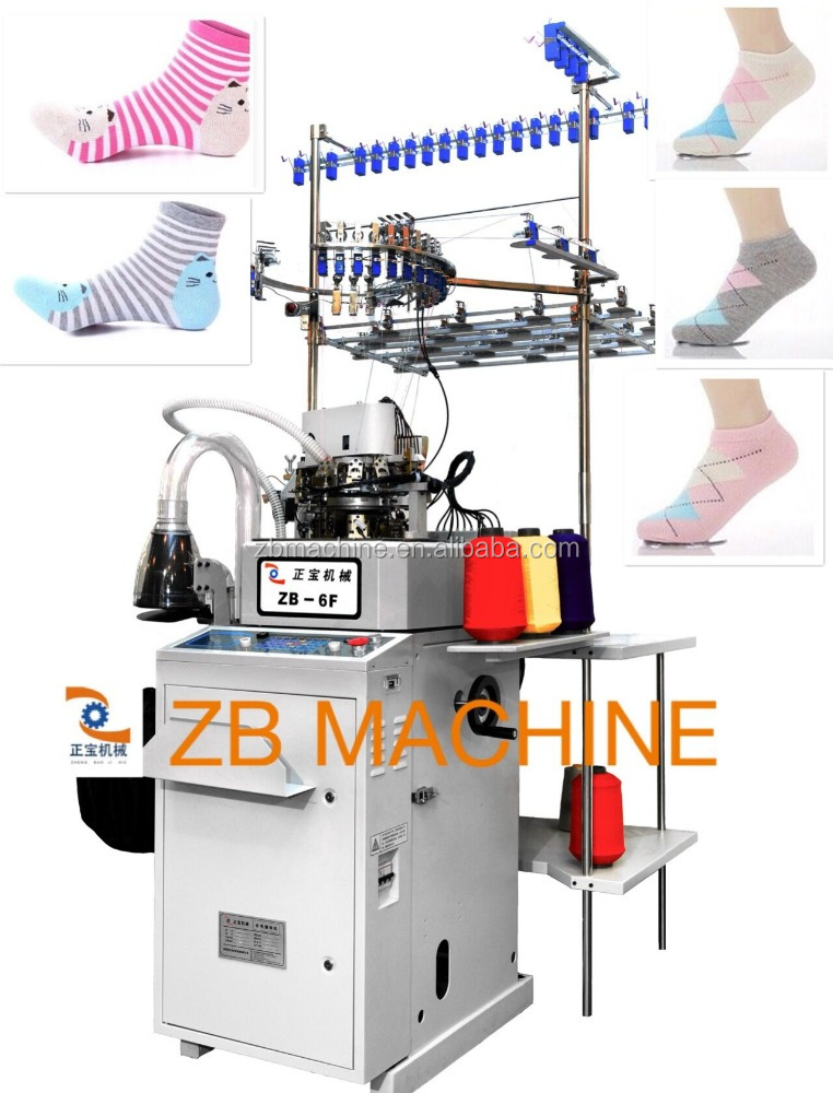 computerized automatic sock knitting machine 3.75 inch plain and terry socks
