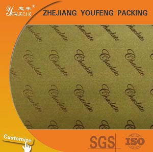 printed black gold colorful aluminum foil laminated smooth white paper for cigarette packing wrapping with color printed logo