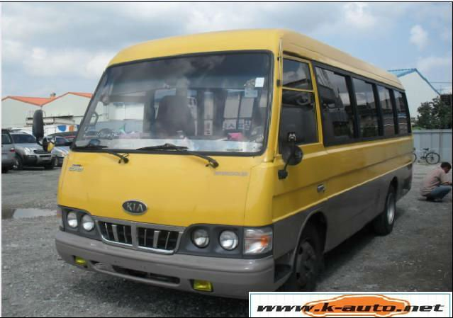 used bus kia combi 25 seats