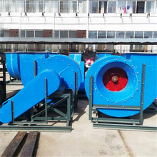 Frp axial fan heavy duty industrial stand fan gas fan