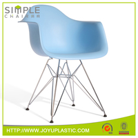Multi Color Attractive Design Modern Leisure Chair with Metal Feet