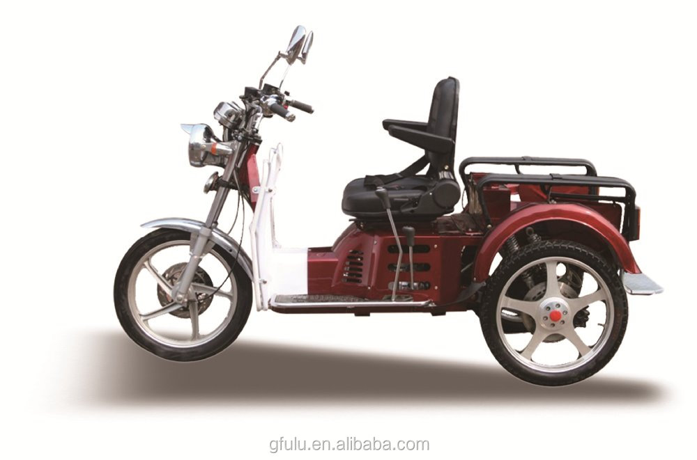 Three wheel motorcycle,tricycle for the disabled,disabled vehicle