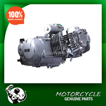 Loncin air cooled TK120 120cc engine for motorcycle