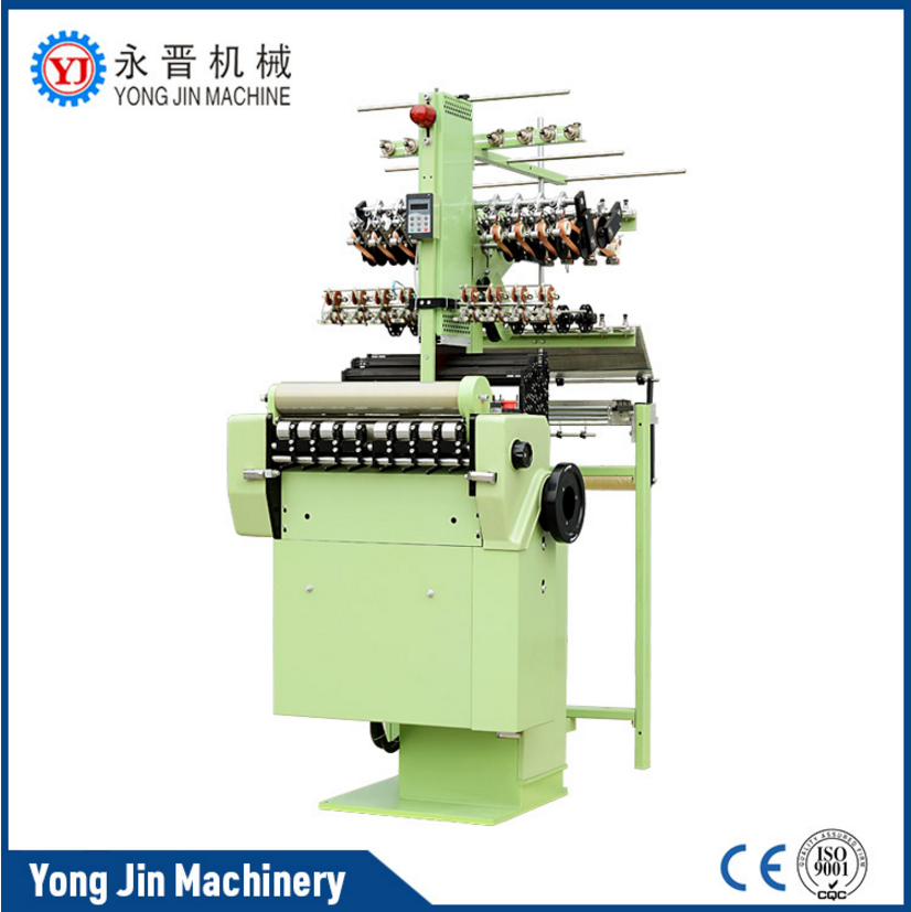 Top sale small weaving machine