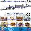 Best selling High Output Dry Extruding Pet Food Pellet Machine