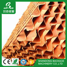High Quality Cooling Pad Wet Wall Evaporative Cooling Systems And Pads