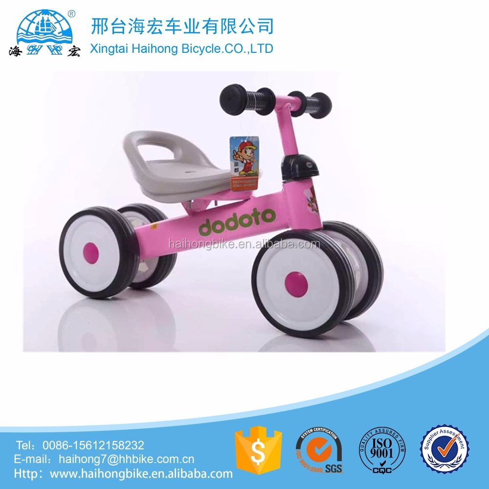 China manufacturer kids tricycle/3 cyclings kids bike on sale