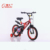 14 Inch Cool Boys Bike Preschool Bikes for Kids America Best Selling