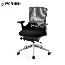 Attractive Modern Molded Foam Mid Back Deluxe Mesh Ergonomic Office Chair Black
