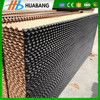 Evaporative Cooling Pad For Agriculture Or