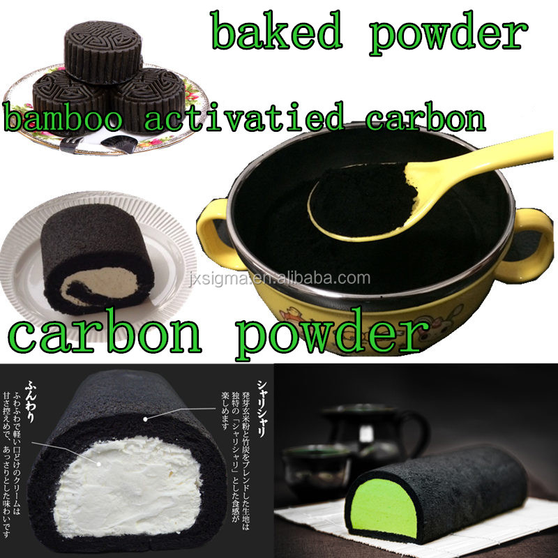 activated bamboo charcoal powder baked carbon powder 3000 5000mesh number