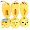 Aipinqi CERY01 Wholesale Adult Emoji Slipper