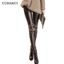 CUHAKCI Women's Punk Knee Rivet Stud Brand PU Leather leggings Stretch Warm Tight Shiny Pants