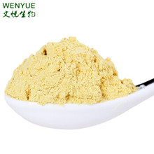 100% pure natural Ginger Extract organic ginger powder
